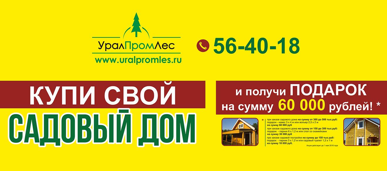 Maket_Aktsia.jpg